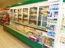 Ogłoszenia naszrybnik.com: Wyposażenie sklepu, regały, chłodnie. Pilnie, tanio sprzedam! tel.: 510 229 034