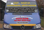 Ogłoszenia naszraciborz.pl: Auto-złom Rybnik skupkasacja 24h.Tel.501-525-515