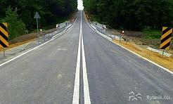 Ulica Niepodległości już otwarta! - Serwis informacyjny z Rybnika - naszrybnik.com