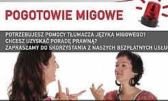Projekt Prawo do informacji dla Głuchych - Serwis informacyjny z Rybnika - naszrybnik.com