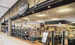 Alma zamyka swój sklep w Rybniku! - Serwis informacyjny z Rybnika - naszrybnik.com