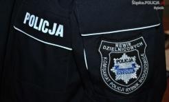 Małoletni wandale wybili szyby w przedszkolu - Serwis informacyjny z Rybnika - naszrybnik.com