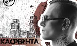 Koncert Kacper HTA & Eripe - Serwis informacyjny z Rybnika - naszrybnik.com