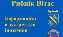 Rybniczanie chcą integrować Ukraińców  - Serwis informacyjny z Rybnika - naszrybnik.com