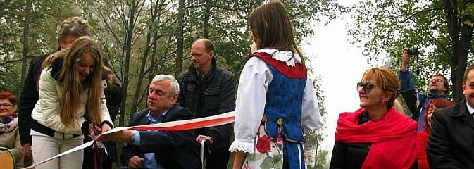 Kompleks sportowy w Rybniku-Kłokocinie - Serwis informacyjny z Rybnika - naszrybnik.com