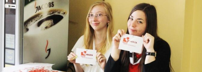Kolejni potencjalni Dawcy dołączyli do rejestru fundacji DKMS Polska. 105 osób odpowiedziało na apel studentów - Serwis informacyjny z Rybnika - naszrybnik.com