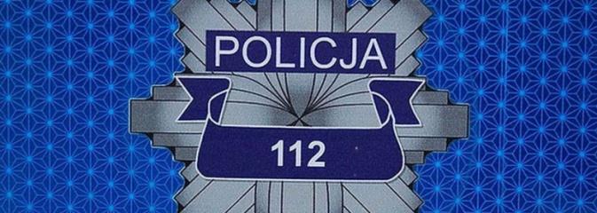 Tragiczny finał poszukiwań. Zwłoki 81-latka znalezione w stawie przy Młodzieżowej  - Serwis informacyjny z Rybnika - naszrybnik.com