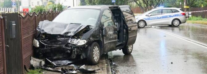Wypadek śmiertelny w Rybniku Kamieniu - Serwis informacyjny z Rybnika - naszrybnik.com