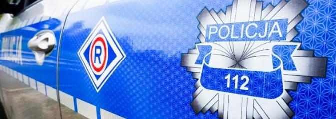 Śledztwo w sprawie tragicznego wypadku na basenie - Serwis informacyjny z Rybnika - naszrybnik.com
