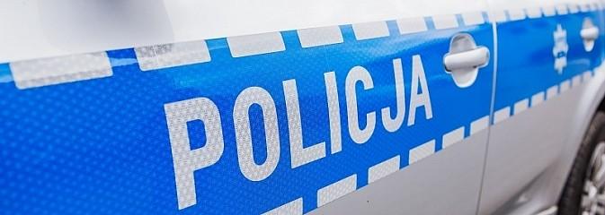 Rybnicka policja ostrzega przed mężczyzną zaczepiającym dzieci - Serwis informacyjny z Rybnika - naszrybnik.com