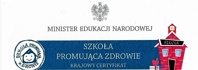 Rybnicki ZSEU z krajowym certyfikatem Szkoła Promująca Zdrowie - Serwis informacyjny z Rybnika - naszrybnik.com