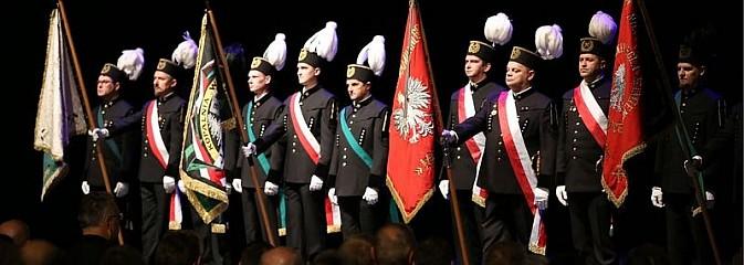 Barbórkowe uroczystości kopalni KWK ROW Polskiej Grupy Górniczej - Serwis informacyjny z Rybnika - naszrybnik.com