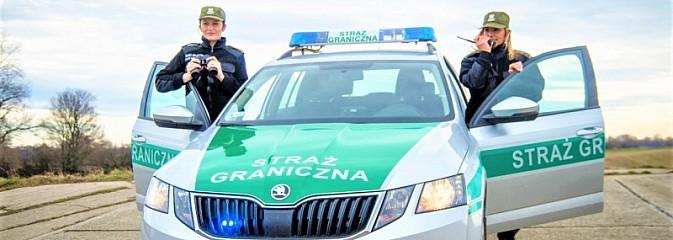 I Ty możesz zostać strażnikiem granicznym. Trwa rekrutacja - Serwis informacyjny z Rybnika - naszrybnik.com