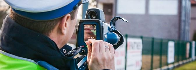 Laserowe mierniki prędkości są zgodne z obowiązującymi przepisami - Serwis informacyjny z Rybnika - naszrybnik.com