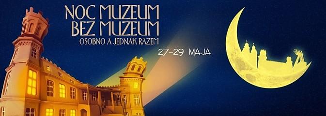 Czernicka Noc Muzeum. Osobno, ale jednak razem - Serwis informacyjny z Rybnika - naszrybnik.com