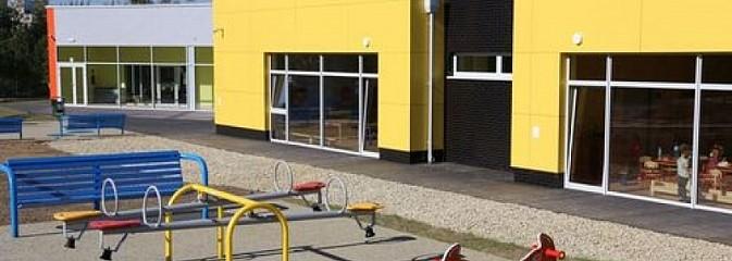 Sanepid nie rekomenduje otwierania żłobka i przedszkoli - Serwis informacyjny z Rybnika - naszrybnik.com
