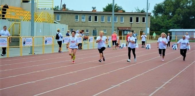 Olimpiada Seniorów już wkrótce w Rybniku